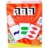 Kép 1/2 - Set kártyajáték